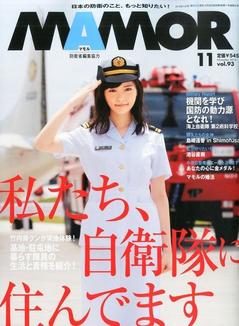 【AKB48G】次の握手会から自衛隊員を駆り出すべき