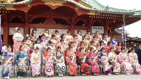 【AKB48G】2020年の成人式センターを予想するスレ