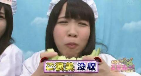 【閲覧注意】SKE48松村香織ちゃんのマ○筋