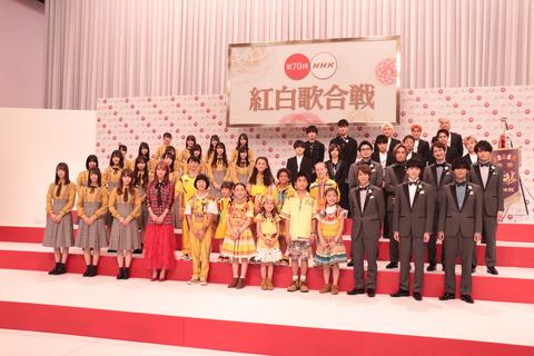 NHK紅白歌合戦の選考基準がこちらwwwwww