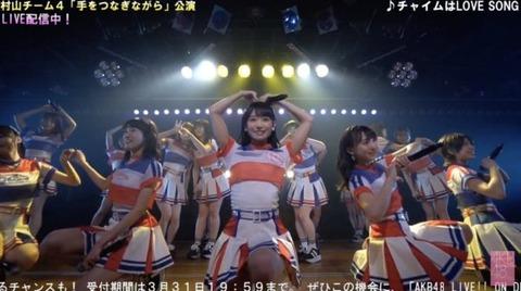 【悲報】AKB48配信限定公演中止のお知らせ【4月7日~9日】