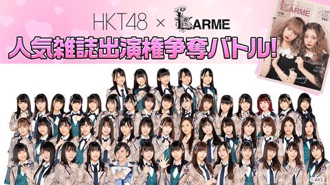 【HKT48】メンバーが朝から必死にイベントの為に配信してるけどなんか引くわ・・・