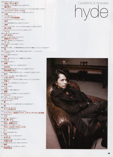 【朗報】ラルクのhyde「AKB48をプロデュースしてみたい」