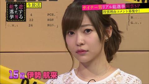 【HKT48】指原莉乃が怒りのツイート「そもそも6月に野外でイベントって」【総選挙】