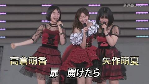 【HKT48】「姉妹グループの出演メンバーは、指原さんが『厳選した』とのこと」【指原莉乃】