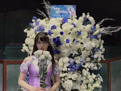 【悲報】チーム8下尾みう生誕祭の口上が韓国語wwwwww