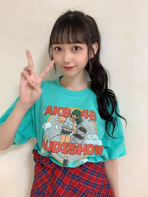 【AKB48】大盛真帆に通報された説教ヲタがブチギレwwwwww
