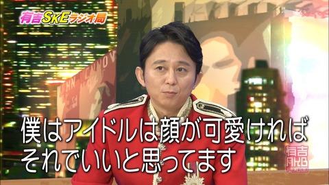 【AKB48G】運営がかわいい子を推そうとするとブスのヲタが邪魔をしてくる