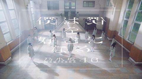 AKB48ヲタ「乃木坂はダンスが下手。踊れなくても大丈夫なグループ」←この嘘いつから始まったの?