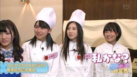 【HKT48】地下でお馴染みの朝長美桜ネタ「私かな?」がLINEスタンプにwww