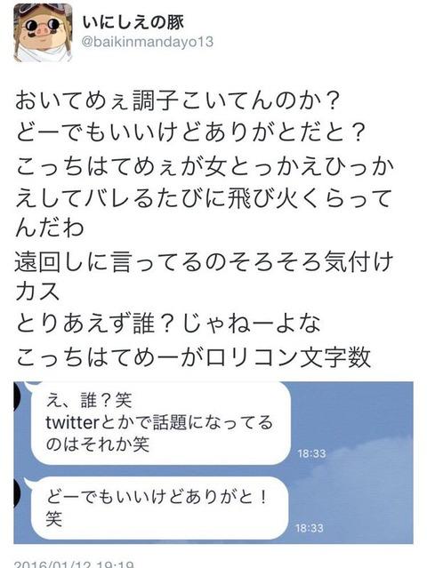 【悲報】村重杏奈がジャニーズJr阿部顕嵐とHKT48メンバーのデートに遭遇&ブチギレwww
