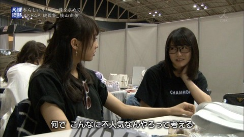 【AKB48】「干され」と「不人気」の違いについて