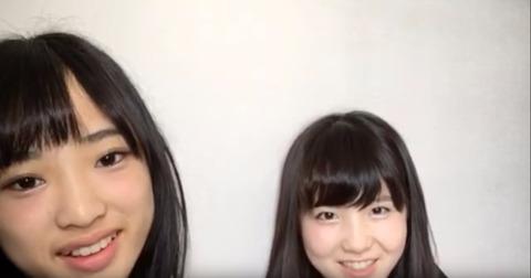 【動画】チーム8本田仁美・歌田初夏「あ、出た!」「出てる出てる、いっぱい出てる」「あ、今出てる出てる」www