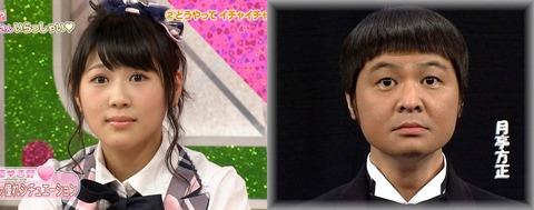 【AKB48】もう西野未姫では笑えなくなってしまった・・・