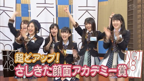 【HKT48】さしきた合戦初めて見たんだけど・・・【NGT48】