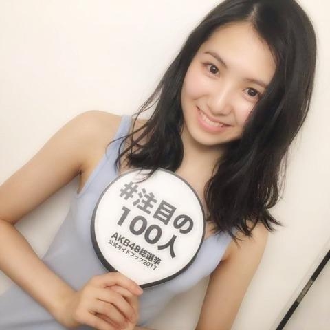【SKE48】10周年記念シングルに正統派美人エース菅原茉椰(17歳)!!!