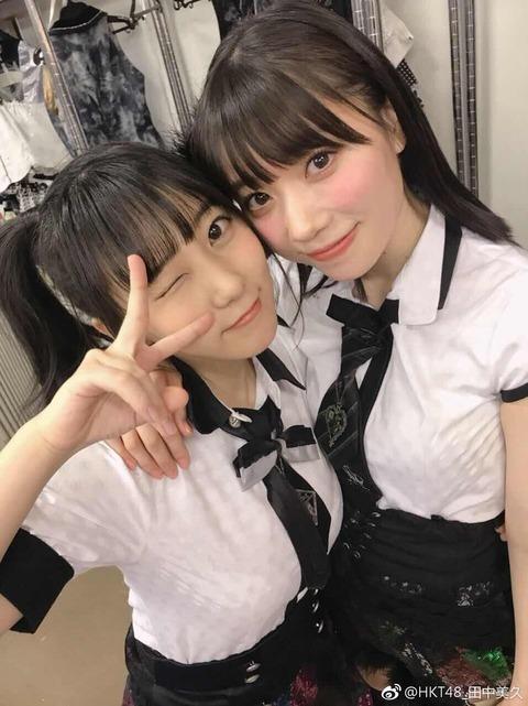 【悲報】田中美久さん「ぴーちゃん(駒田京伽)がいなくなっても応援してくれるかな?」「いいともー!」