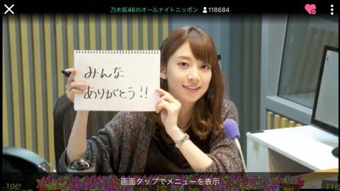 【AKB48G】卒業するメンバーをシングルのセンターにするのはそろそろ止めた方がいい