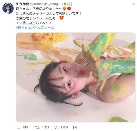 【悲報】矢作萌夏にお誕生日おめでとうツイートをしたメンバーが異常に少ない件