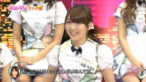 【AKB48】中田ちさとが新規ファンを掴むにはどうしたらいい?