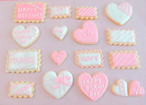 【AKB48】せいちゃんが作ったアイシングクッキーのクオリティが凄い!!!【福岡聖菜】