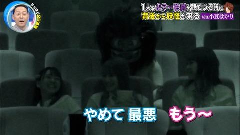 【NMB48】山田寿々がゴールデンタイムに放屁。放屁音までクリアに公開されるwww