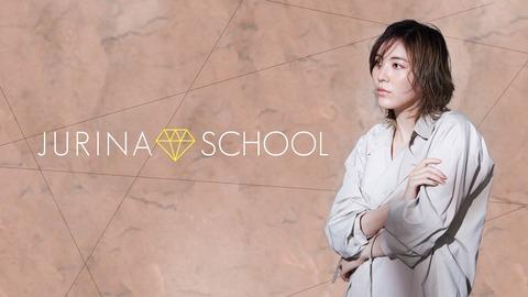 【元SKE48】松井珠理奈さん、月額1万円で芸能人になりたい人をサポートするスクール開設www