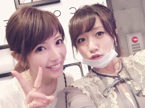 【AKB48】高橋みなみが高城亜樹の卒業コンを無視して遊び歩く