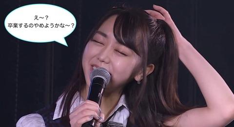 【AKB48】峯岸みなみ「え~?卒業するのやめようかな~?」