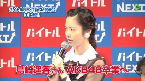【AKB48G】篠田やぱるるみたいに日程決めてから卒業発表するのが一番良いよな