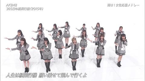 【AKB48】村山、岡田、久保、西川、大盛、小栗、岡部←これだけのビジュアルメンバーが揃っていながら坂道に勝てない理由