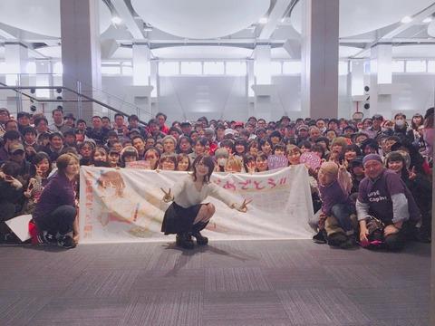 【NMB48】最大の不良債権三田麻央が卒業、最後の握手会が終了