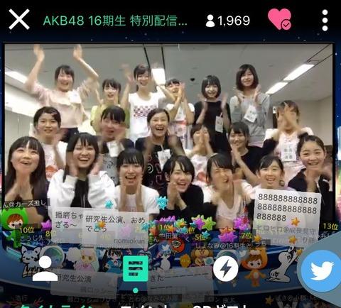 【AKB48】16期の研究生公演が2/11にスタート!!!
