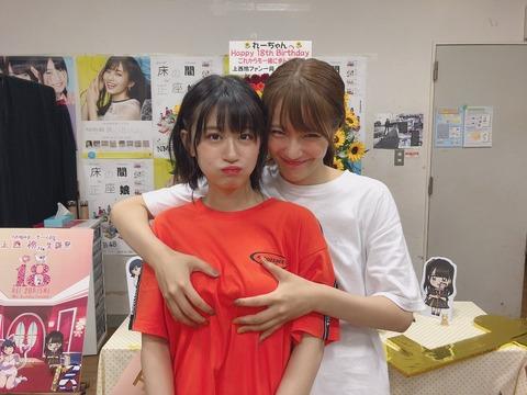 【AKB48G】上西怜ちゃんの水着再解禁で「私も早く脱ぎたい!」と焦ってるメンバー←誰を想像した?