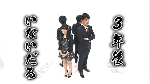 【AKB48G】アイドルって将来的に何になればいいの?
