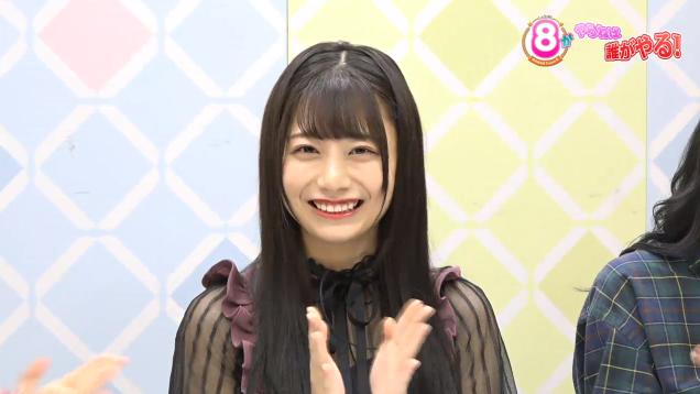 鈴木 優香 チーム 8