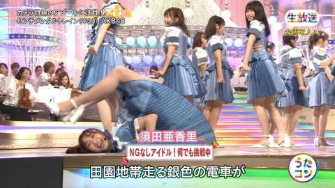 【画像】NHK「うたコン」でSKE48須田亜香里が放送事故wwwwww