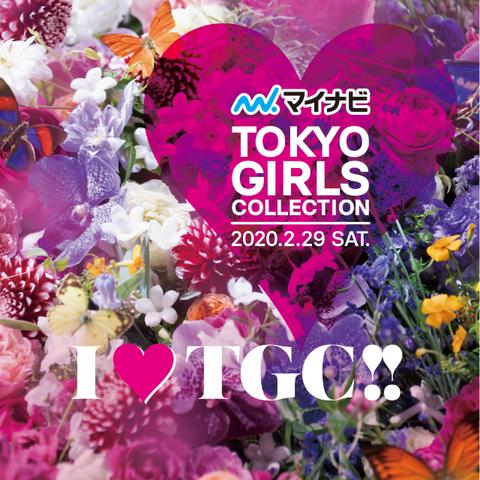 【悲報】AKB48さん、東京ガールズコレクション公式サイトに出演情報が掲載されないwwwwww