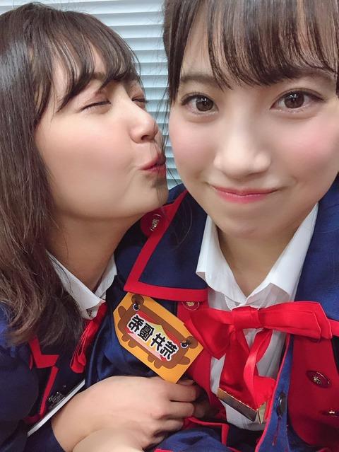 【悲報】SKE48惣田紗莉渚(26)まだキスしたことない宣言wwwwww