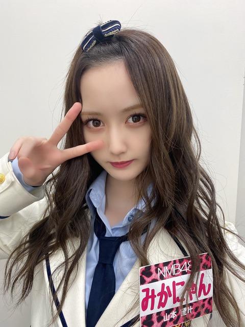 【朗報】S Cawaii! 2月号「2021のなりたい顔 アイドル顔面国宝」としてNMB48山本望叶が登場!