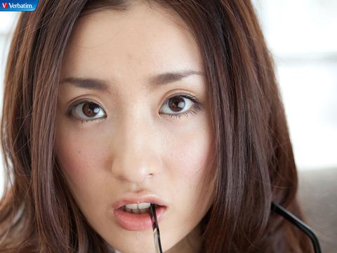 【悲報】梅ちゃんが完全干され扱い【19位法則崩壊】