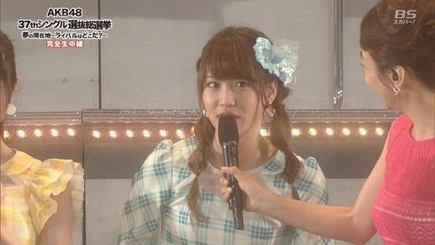 【AKB48】永尾まりやちゃんってなんで総選挙の順位低いの?