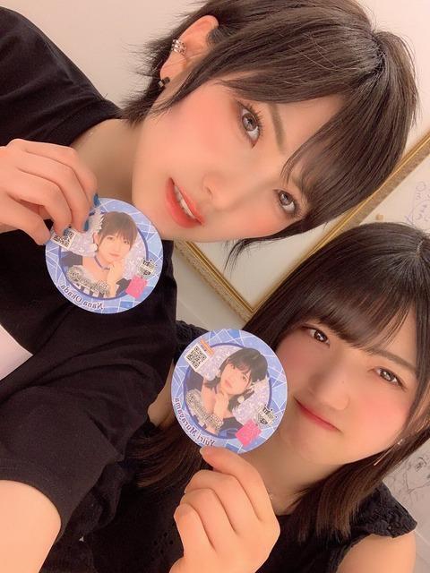【AKB48】何故運営は村山彩希と言う逸材を生かせないのか?【ゆいりー】