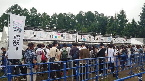 【画像】櫻坂46ファンの客層をご覧ください