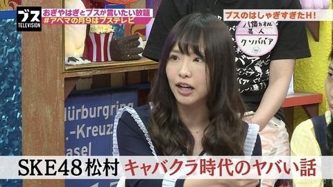 【元SKE48】松村香織「48Gはオーディションの最終まで残ってもネットで素行がバレて落ちる」