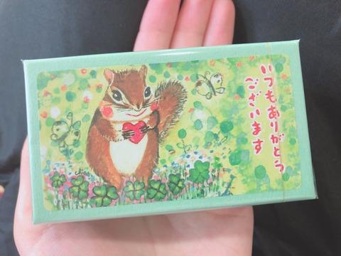 【AKB48】柏木由紀、糞リプへ大人な対応「いつまで麻友や指原に頼るの?」→「いつまでも大切な仲間です」