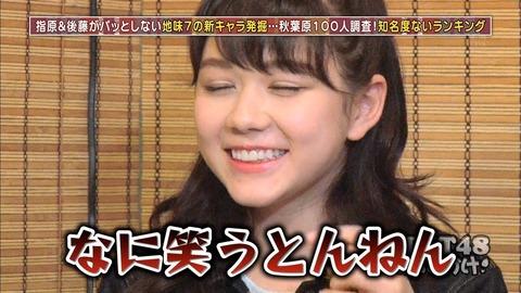 【HKT48】お前ら村重杏奈の事おぼえてる?