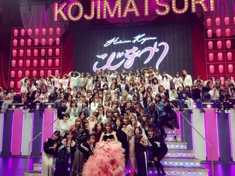 【AKB48G】CMもコンサートもないのにメンバーばっかり増やしてどうやって儲けてるんだ?