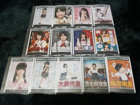 【AKB48】CDの生写真にチーム8がいると外れに感じる
