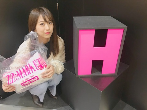 【AKB48】あやなんのエッチ画像キタ━━━━!!これはエッチ過ぎる【篠崎彩奈】